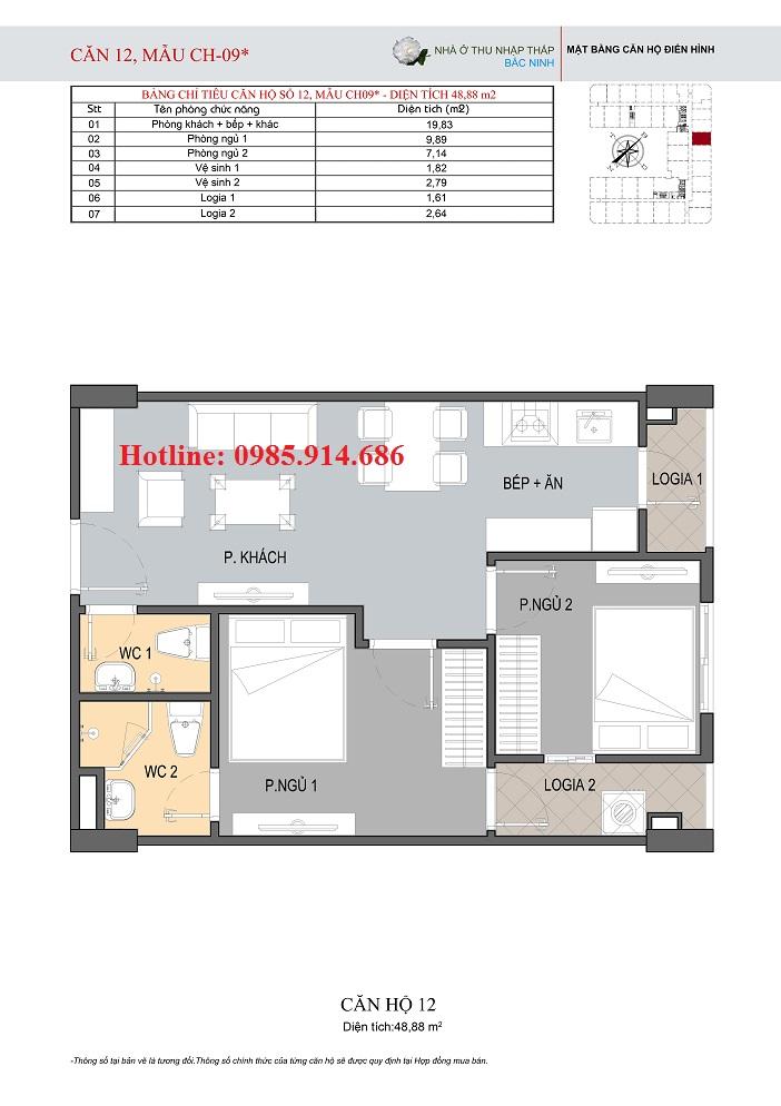 Mặt bằng điển hình căn hộ 2 phòng ngủ ở nhà xã hội thu nhập thấp HUDLAND Bắc Ninh